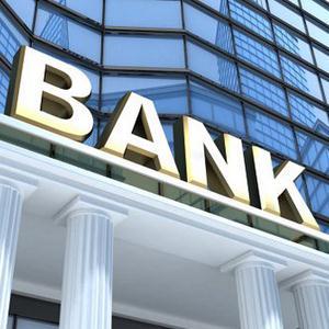 Банки Родино