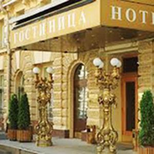 Гостиницы Родино