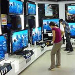 Магазины электроники Родино