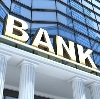 Банки в Родино