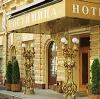 Гостиницы в Родино