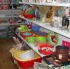 Магазины хозтоваров в Родино