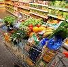 Магазины продуктов в Родино