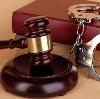Суды в Родино