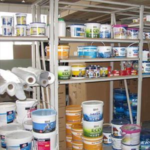Строительные магазины Родино